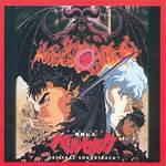 Berserk soundtrack