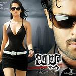 Billa (2009 film)