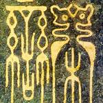 Bird-worm seal script