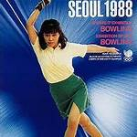 Bowling at the Summer Olympics