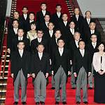 Cabinet of Japan