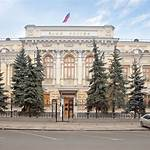 Central Bank of Russia