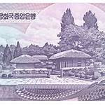 Central Bank of the Democratic People's Republic of Korea