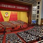Chairperson of the Chinese People's Political Consultative Conference