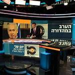 Channel 10 (Israel)