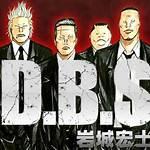 D.b.s.