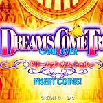 Dancing Stage featuring Dreams Come True