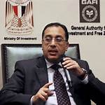 Egyptian nationality law