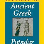 Greek literature