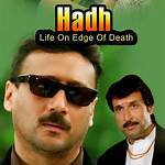 Hadh: Life on the Edge of Death