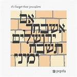 If I Forget Thee, Jerusalem