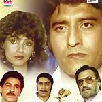 Insaaf (1987 film)