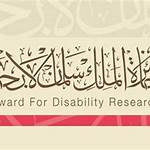 King Salman Center for Disability Research