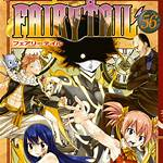 List of Fairy Tail volumes