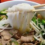 List of Vietnamese culinary specialities