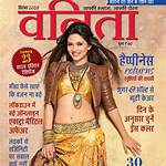 List of magazines in Hindi