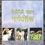 List of publishers of books in Marathi