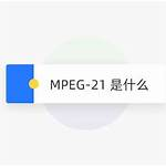 MPEG-21