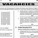 Ministry of Higher Education and Highways (Sri Lanka)