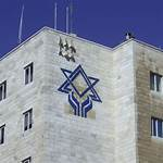 Ministry of Justice (Russia)