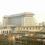 Ministry of National Defense of the People's Republic of China