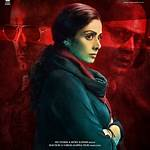 Mother Mother (film)