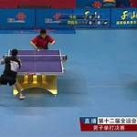 National Games of China