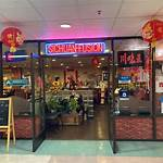 Pacific East Mall