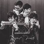 Perfect fourth
