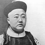 Prince Zhuang