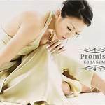 Promise/Star