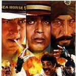 Qatal-E-Aam