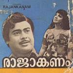 Rajaankanam