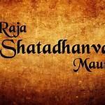 Shatadhanvan