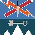 Special Troops Battalion, 2nd Brigade Combat Team, 10th Mountain Division (United States)