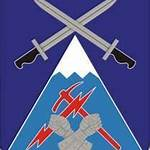 Special Troops Battalion, 3rd Brigade Combat Team, 10th Mountain Division (United States)