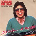 Stranger in My House (Ronnie Milsap song)