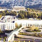 Supreme Court (Israel)