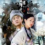 The Legend of the Condor Heroes (1988 TV series)