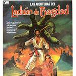 The Thief of Baghdad (1978 film)