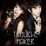 Trouble Maker (EP)