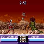 Ultraman: Towards the Future (video game)