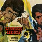 Unees-Bees