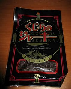Image result for whale jerky