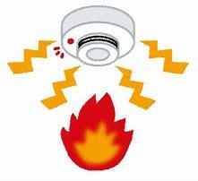 火災訓練 イラスト 無料 に対する画像結果