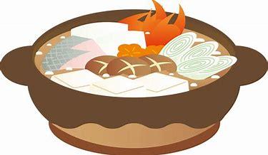 鍋 に対する画像結果