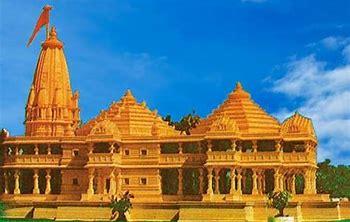 Ayodhya Lord Ram Birth Place