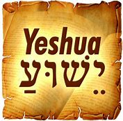 Image result for Yeshua ha MASIACH GIF