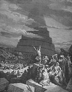 Image result for Ruins of Babel