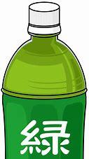 お茶 ペットボトル に対する画像結果